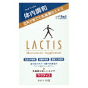 30 lactic acid bacterium generation extract comfortable Thijs (5 ml of aluminum packs)