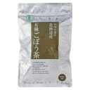 Existence machine burdock tea (tea bag) review campaign from Hokkaido