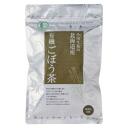 Existence machine burdock tea (tea bag) review campaign from Hokkaido