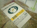 "Blended herbal tea ""menopause ママブレンド"" (into 50 bags) (reviews campaign)"