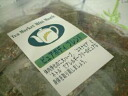 "Blended herbal tea ""ピュアボディ blend"" (into 50 bags) (reviews campaign)"