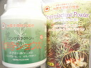 Phenomenal chill take a slimmed-down effect! 'Golden ginger powder 100 g ( golden ginger ) + golden ginger grain' set 28%