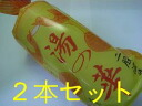 It is bath articles Futamata, Hokkaido hot spring flowers of sulphur (flowers of sulphur) (bottled)