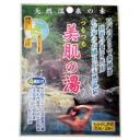 Hokkaido futamata hot spring deposits with vine bihada bath 30 g x 2