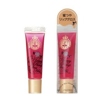 資生堂陶器馬略卡島 honeypump 光澤新 BE145 6.5 g 化妝品 ! 本產品添加少於 6 點後的訂單和運輸成本 630 日元