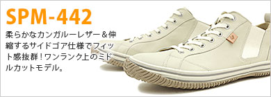 ���ԥ��� SPINGLE MOVE SPM-442