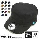 NEWERA new era cap WM-01 hat new era work cap military cap (NEW ERA)