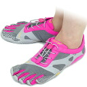 Five Vibram FiveFingers vibram five finger gap Dis KSO EVO Grey/Pink vibram five fingers finger shoes raise of wages feet (14W0704)