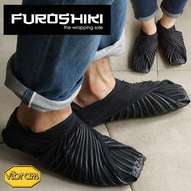Vibram Fivefingers Furoshiki