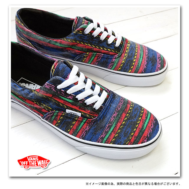 vans era van doren multi stripes