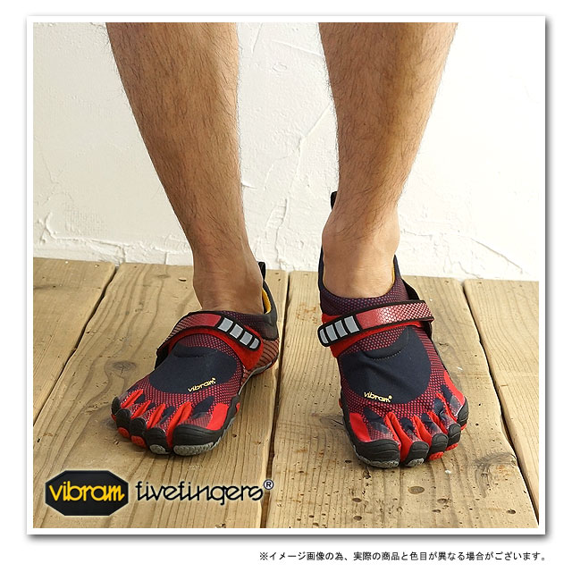 vibram five fingers dealers nederland