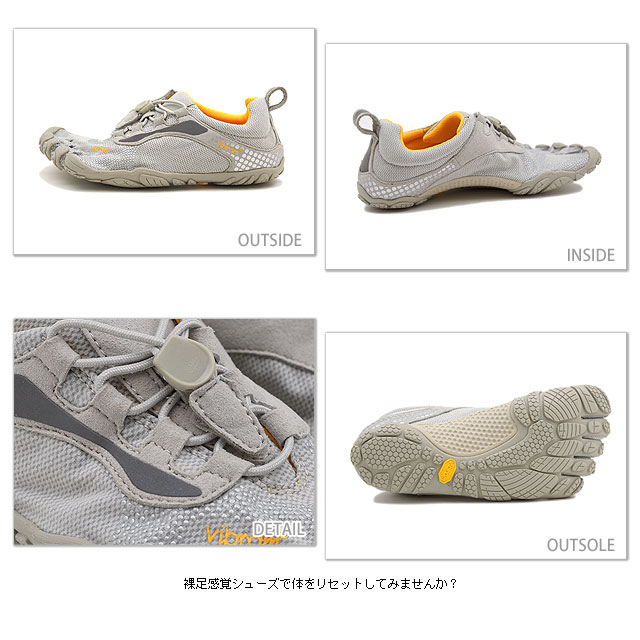 how to measure vibram five fingers