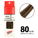 97134 REDWING red wing pure accessories # leather Shoo race (bootlace, shoelace, leather strap) dark coffee (RED WING)