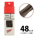 97138 REDWING red wing pure accessories # flat ワックスド Shoo race (bootlace, shoelace) brown (RED WING) (red wing)