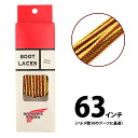 97151 REDWING red wing pure accessories # TASS orchid bootlace (shoelace, thorastring) tongue / gold (RED WING)