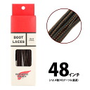 -REDWING Red Wing genuine accessories #97158 タスラン ブーツレース shoe-laces Black / Brown RED WING