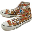 CONVERSE Converse sneakers ALL STAR GR HI all-stars gremlins high brown (32662719 FW13) fs3gm