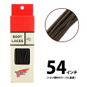 97144 REDWING red wing pure accessories # TASS orchid bootlace (shoelace) black / brown (RED WING)