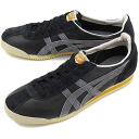 Onitsuka Tiger ONITSUKA Tiger sneakers TIGER CORSAIR VIN Tiger Corsair vintage black / dark grey ( THL300-9016 FW13 ) fs3gm