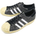 adidas adidas sneakers SS 80 s superstars 80S black / white down / legacy-( G95846 FW13 ) fs3gm