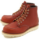 REDWING Red Wing boots #8875 CLASSIC WORK BOOTS Irish setter classic work boots 6 inch モックトゥ ORO-RUSSET PORTAGE RED WING Red Wing