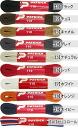 Patrick PATRICK SHOE LACES shoelaces ( flat laces 8 mm width type ) ( SL001 ) fs3gm