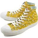 CONVERSE Converse sneakers ALL STAR THE SIMPSONS HI all-stars the Simpson high yellow (32663292 SS14)