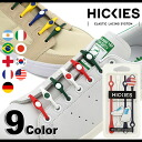 16 HICKIES hickey country pack shoelace Shoo race Shoo accessories ELASTIC LACING SYSTEM gills stick racing system Motoiri