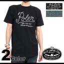 POLeR polar men T-shirt DREAMS T-Shirt dreams (SS14)