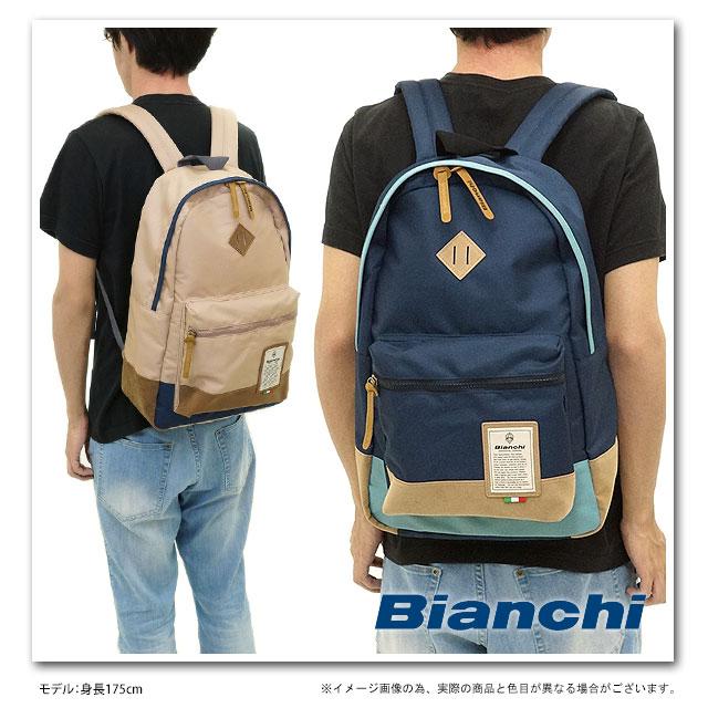 Bianchi Packs Bags