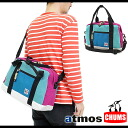 CHUMS X atmos Kiamusze X atto- muslin duffel bag shoulder bag All Day Duffel Allday duffel TEAL/PURPLE (ACU-NC-A200 SS14)