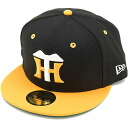 NEWERA new era NEWERA Cap NPB CLASSIC 59FIFTY Japan Pro Baseball Classic フィフティーナインフィフ tea Hanshin Tigers black / a gold / team (SC N0001062) (NEW ERA) fs3gm