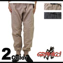 GRAMICCI pants mens LINEN COTTON RIB PANTS linen cotton rib pants (GMP-15S016 SS15)