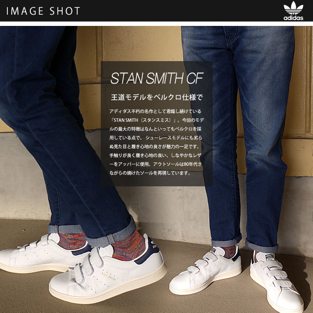 mens velcro stan smiths