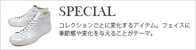 �ѥȥ�å� PATRICK SPECIAL