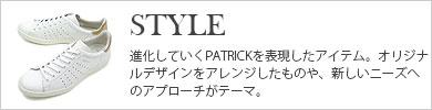 �ѥȥ�å� PATRICK STYLE