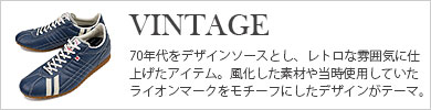 �ѥȥ�å� PATRICK VINTAGE