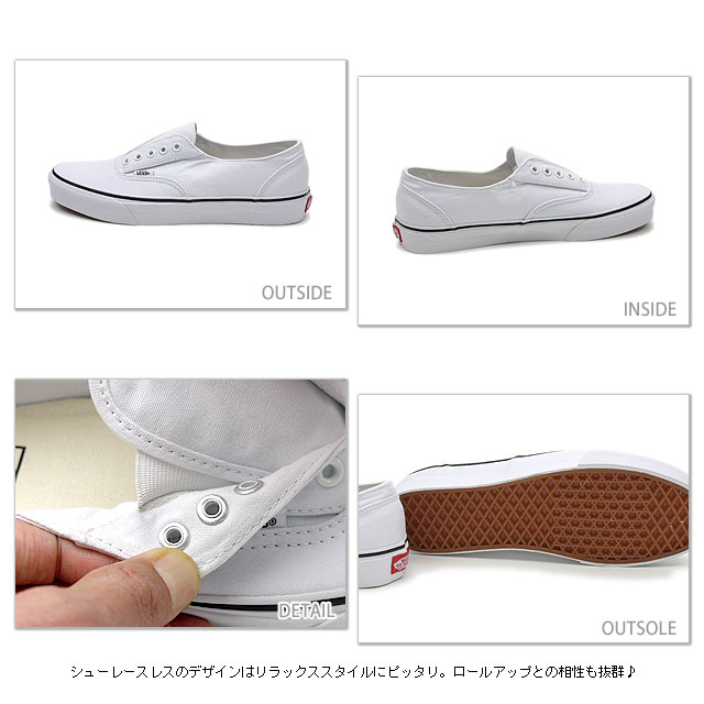 vans era laceless white