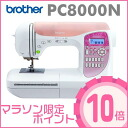 By 2015, latest model Brother sewing PC-8000N/PC8000N now if bobbin Tower & sewing 12 color set giveaway! ★ PC8000N ☆