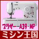 ★ A35-LG black and white Set Bobby 10 ☆ brother electronic sewing machine 'A35-LG' b & w thread each one pieces & bobbin 10 pieces with! Compact sewing machine