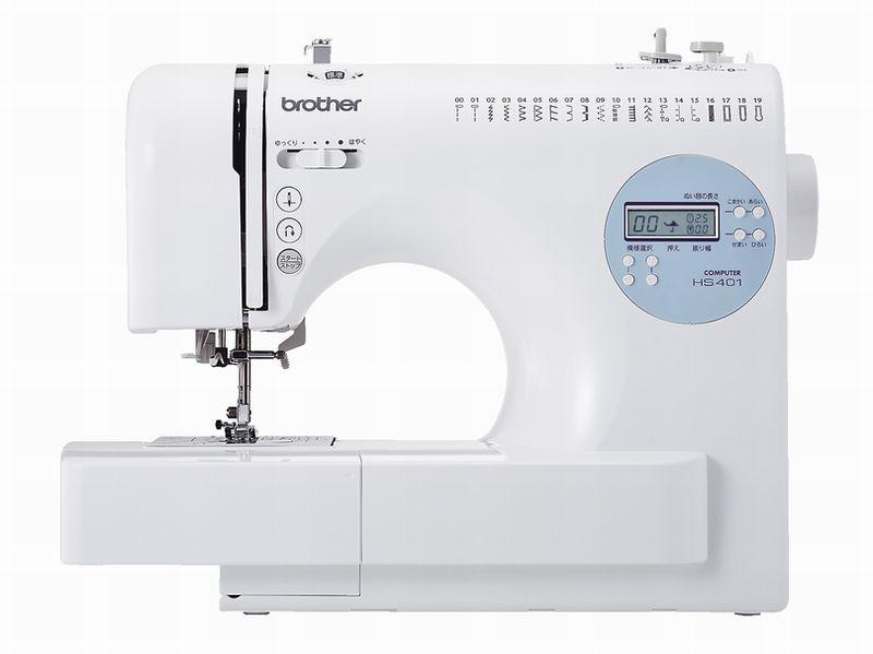 ブラザー HS401