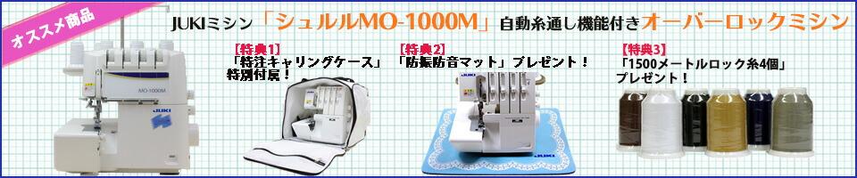 Mo1000M