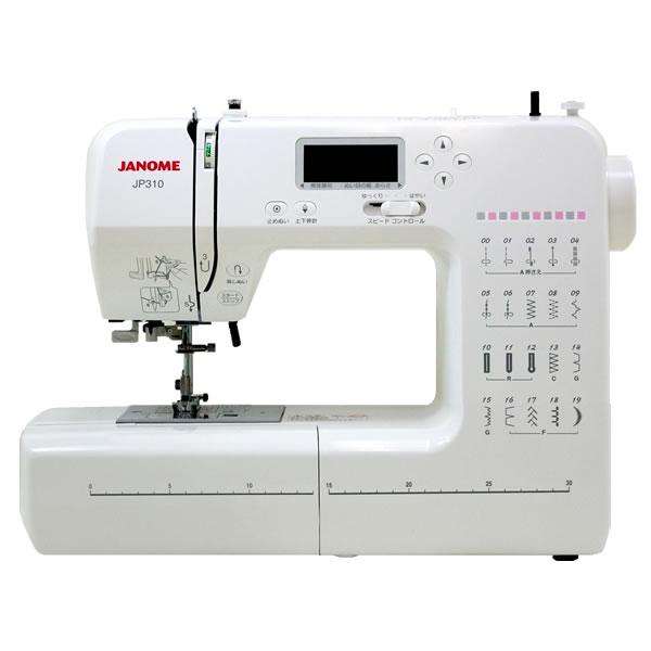 ジャノメコンピューターミシンJP310