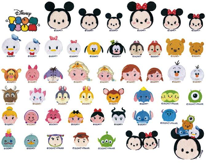 ディズニーキャラクターの画像 p1_16