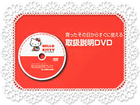 ��ä�������餹���˻Ȥ���谷����DVD