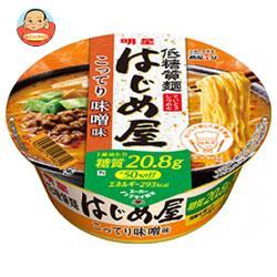 明星食品低糖質麺はじめ屋糖質50%オフこってり味噌味86g×12個入