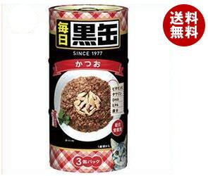 【送料無料】 アイシア 毎日黒缶3P かつお (160g×3缶)×18個入