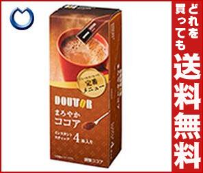 【送料無料】 ドトールコーヒー ドトール スティック まろやかココア 17g×4P×36個入 ※北海道・沖縄・離島は別途送料が必要。
