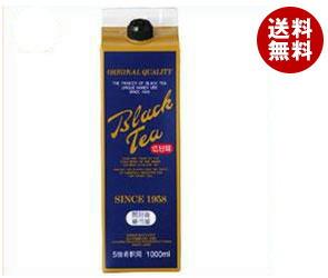 【送料無料】【2ケースセット】 ジーエスフード GS ブラックティーL 低甘味 1000ml紙パック×12本入×(2ケース) ※北海道・沖縄・離島は別途送料が必要。