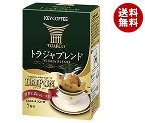 【送料無料】 キーコーヒー ドリップオン トラジャブレンド 8g×6袋×5箱入 ※北海道・沖縄・離島は別途送料が必要。